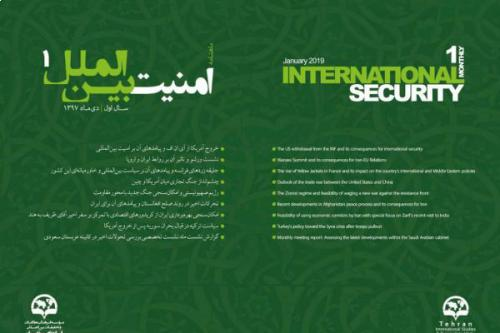 International security monthly - 1