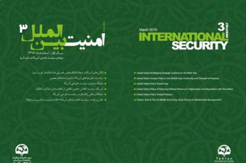 International security monthly - 3
