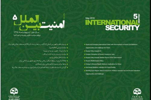 International security monthly - 5