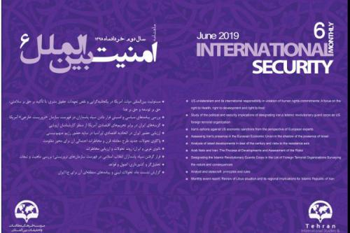International security monthly - 6