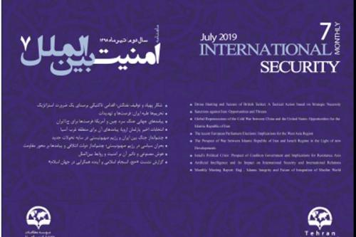 International security monthly - 7