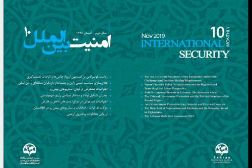 International security monthly - 10