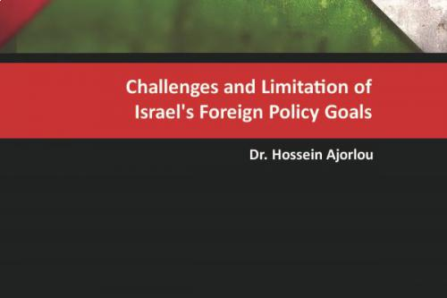 Challenges and Limitation Of Israel's Foreign Policy Goals