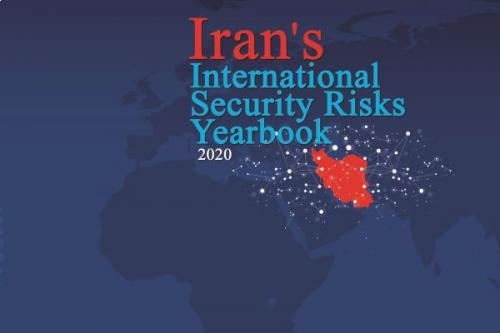 Iran's International Security Risks yearbook