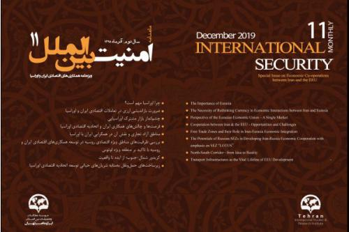 International security monthly - 11