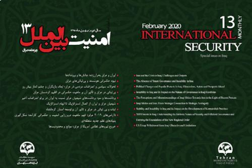 International security monthly - 13
