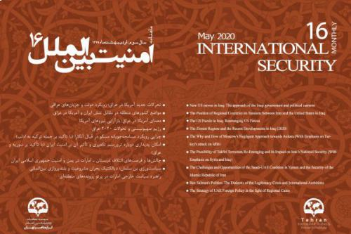 International security monthly - 16