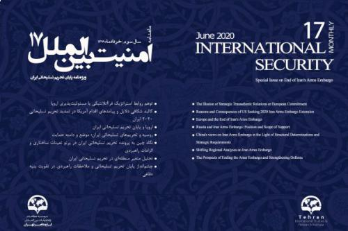 International security monthly - 17