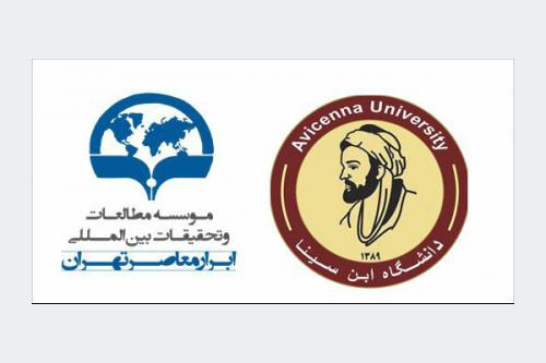 Book donation to Avicenna University of Afghanistan