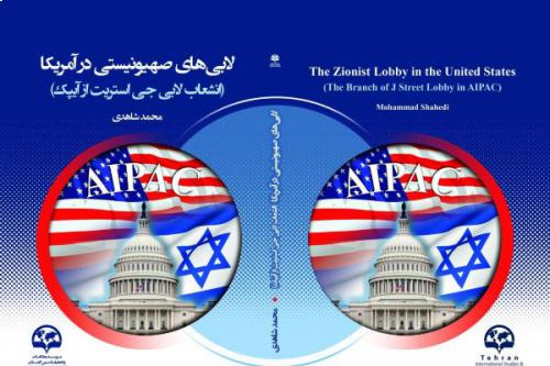 The Zionist Lobby in The United States