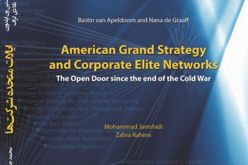 American Grand Strategy and corporate Elite Network