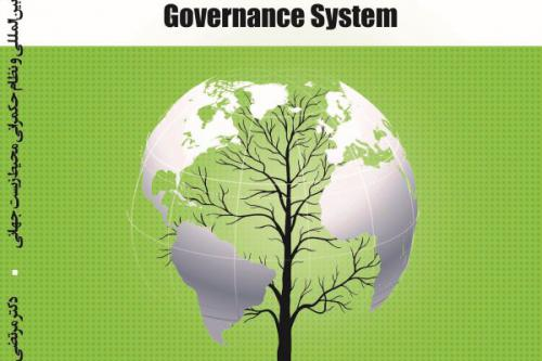 The International Regimes and The Global Environmental Governance System
