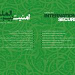 International security monthly - 2