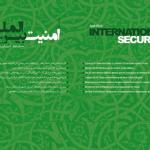 International security monthly - 4