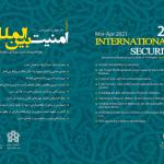 International security monthly - 27