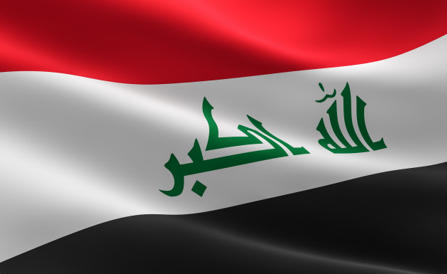 The Iraqi government's priority in foreign policy from the perspective of Iraqi citizens