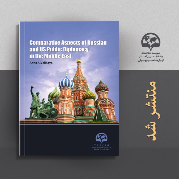 Comparative Aspects Of Russian and US Public Diplomacy in the Middle East
