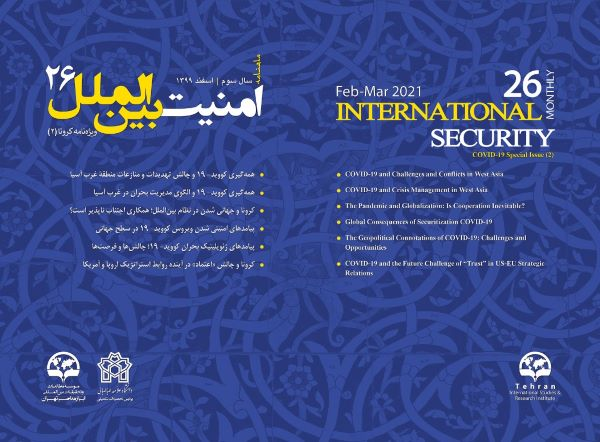 International security monthly - 26